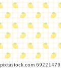 Cute lemon seamless pattern background 69221479