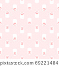 Cat paw footprint seamless pattern background 69221484
