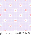 Adorable cat paw footprint seamless pattern background 69221486