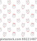 Adorable siberian husky seamless pattern background 69221487
