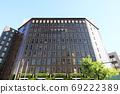 Chuo-ku government office (Chuo-ku government office main building in Tsukiji, Chuo-ku, Tokyo) 69222389