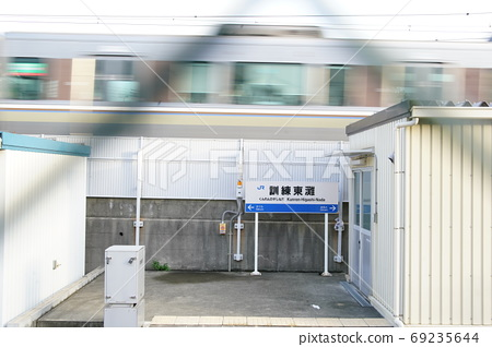 JR Training Higashinada Station Training Higashinada JR West Mystery Station Kobe Real Training Center 69235644