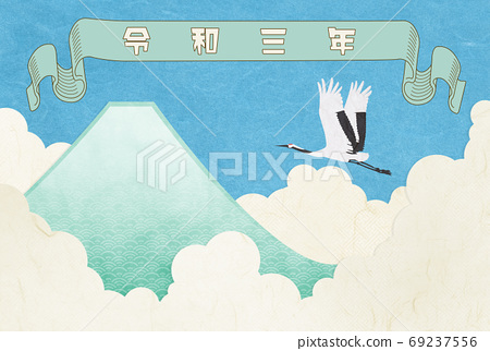 靈巖第三年-富士山-日本現代云 69237556