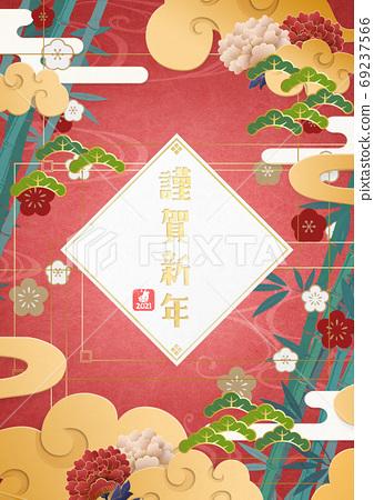 新年賀卡材料2021弘治日本畫亞洲東方 69237566