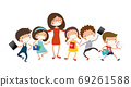 New normal, Teacher and kids back to school, education, vector, illustration 69261588