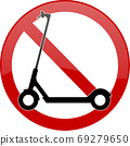 no electric scooters in this area sign 69279650