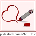 red market drawing a heart 69288117