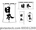 日本商譽燈籠攀爬 69301269