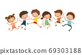 Children jump together, Funny jumping kids, vector, illustration, Isolated on white background 69303188