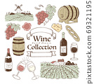 插圖素材:復古時尚的手寫葡萄酒釀酒廠線描集 69321195