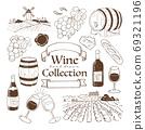 插圖素材:古董和時尚的手寫葡萄酒釀酒廠線描集 69321196