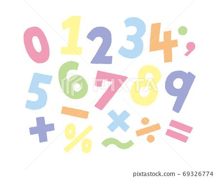 숫자의 일러스트 다채로운 손으로 그린 글꼴 69326774