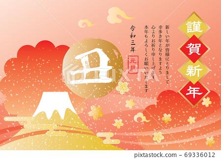 新年賀卡設計2021年富士山 69336012