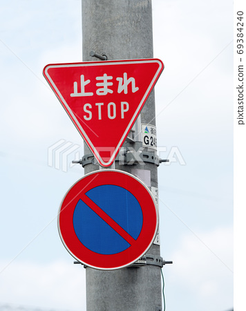 road sign  69384240