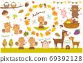 Autumn illustration set 69392128