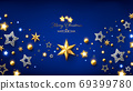 Christmas ornaments on a dark blue background with golden typography in the middle of artwork 69399780