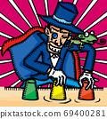 A dubious magician making a bet 69400281