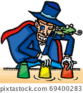 A dubious magician making a bet 69400283