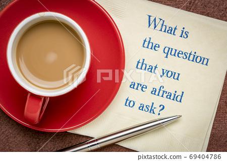 difficult question concept 69404786