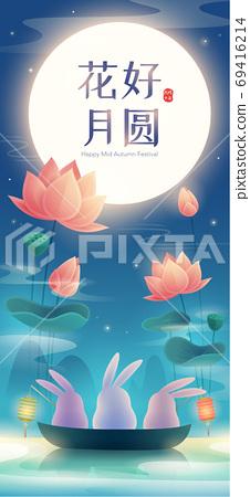 Chinese mooncake festival. Mid Autumn festival. 69416214