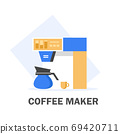 Office coffee machine vector illustration in flat style. Coffee maker. Home coffee machine 69420711