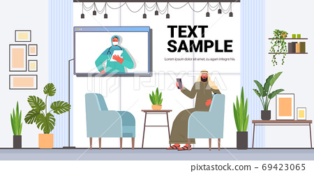 man patient discussing with arabic female doctor in web browser window online medical consultation self isolation 69423065