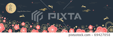 Mid-Autumn Festival. Jumping hares. Chuseok, Chinese translation Mid-Autumn. Vector banner, background and poster 69427058