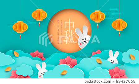 White rabbits with paper cut chinese clouds and flowers on geometric background for Chuseok festival. Hieroglyph translation is Mid autumn. Full moon frame with place for text. Vector illustration. 69427059