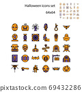 Collection of halloween silhouettes icon. Ghost or Monster. Demo 69432286