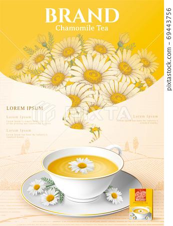 Aromatic chamomile tea ad 69443756