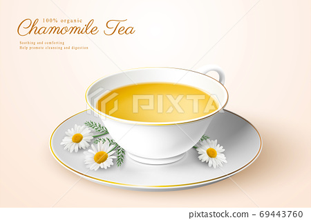 Refreshing cup of Chamomile tea 69443760