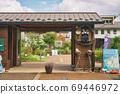 福知山城對面的尤拉花園入口 69446972