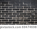 Brick wall concrete texture. Weathered brick wall texture. Old brick wall exterior. 69474698