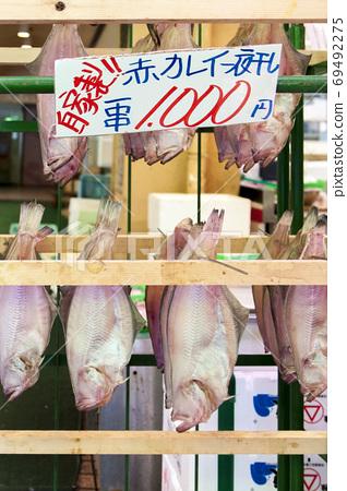 日本市場 69492275