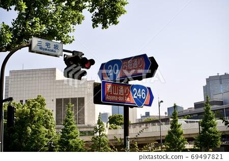 Miyakezaka, the intersection of Uchibori-dori and Aoyama-dori 69497821