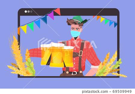 man in mask holding beer mugs Oktoberfest party festival celebration self isolation coronavirus pandemic concept 69509949