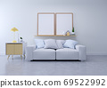 Modern design  interior of living room, gray sofa on concrete flooring and white wall 69522992