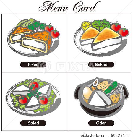 Illustration of hanpen dishes 69525519