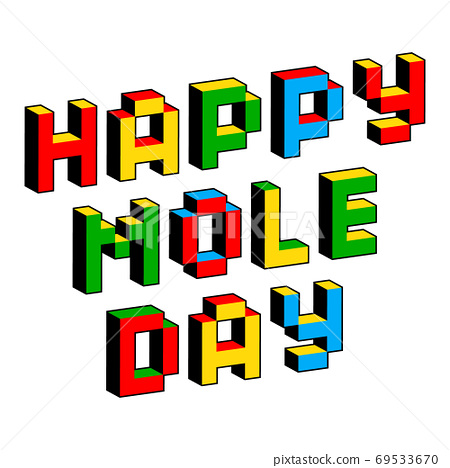 Mole Day vector illustration. Holiday celebrated among chemists and chemistry enthusiasts on October 69533670