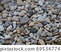 幹鵝卵石 69534774