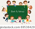Education of Preschool Children, space for your text entry, vector, illustration 69536429