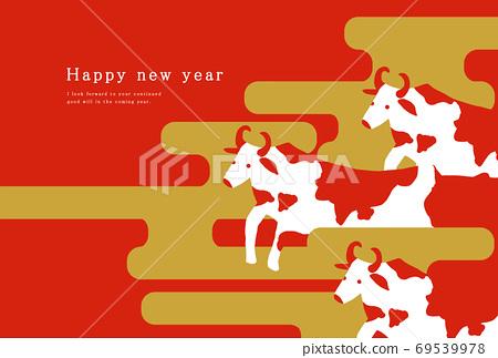 新年賀卡的2033牛年模板 69539978