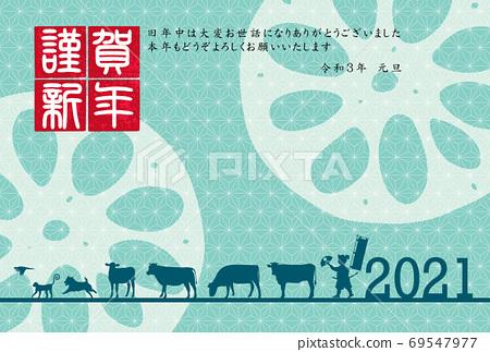 日本新年卡生肖背景 69547977
