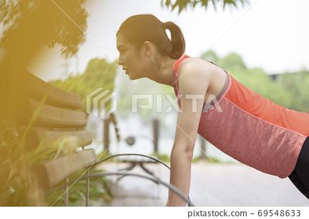 Women Sports Park 69548633