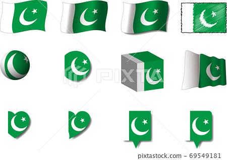 巴基斯坦國旗集 69549181