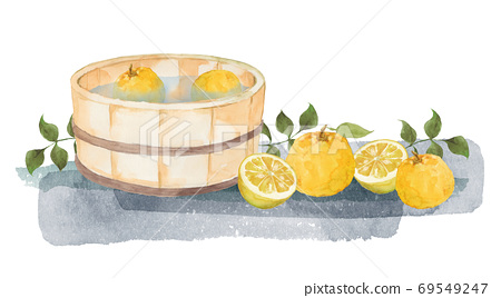 柚子和浴缸的水彩畫 69549247