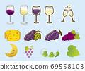 葡萄酒主題 69558103