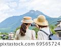 一名年輕女子和一位朋友在女孩出遊時用智能手機拍攝由布岳[9月] 69565724