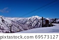 冬季谷川岳天神台滑雪场 69573127