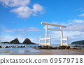 福冈县丝岛半岛上的樱井二浦的Meotoiwa 69579718
